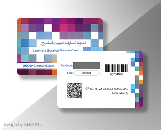Afrang-Digital-Printing-Scratch1-Pic