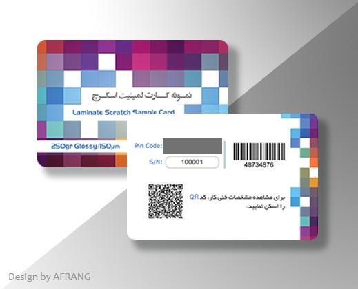 Afrang-Digital-Printing-Scratch1-Pic