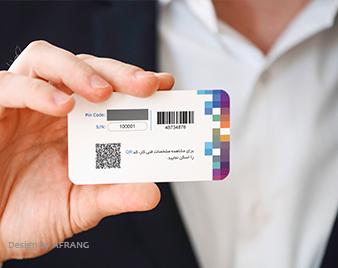 Price-Scratch-Card-Sample