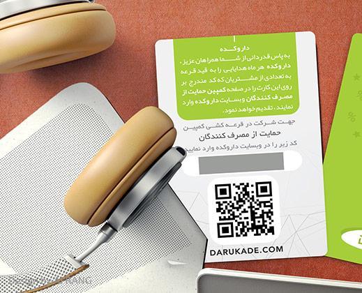Afrang-Scratch-card-Pic